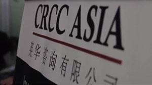 CRCC-Asia